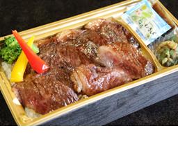 松阪牛ステーキ重弁当