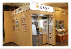 百五銀行ATM