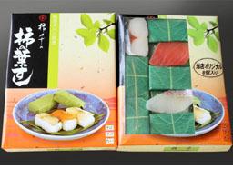 柿の葉すし【8個入り】