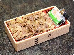 松阪牛弁当