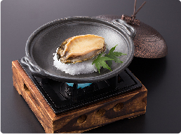 アワビ陶板焼き