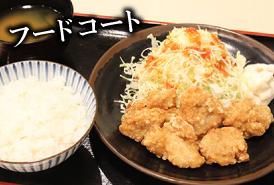 みそかつ丼 770円(税込)