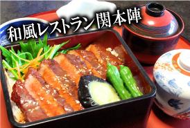 松阪牛ステーキ重 3,240円(税込)