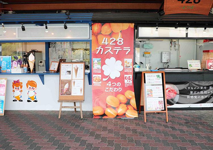 999 【 スイーツ・ソフトクリーム 】