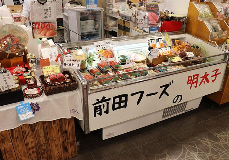 前田フーズ 【 明太子 】