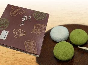 関の戸(和三盆・お茶の香)