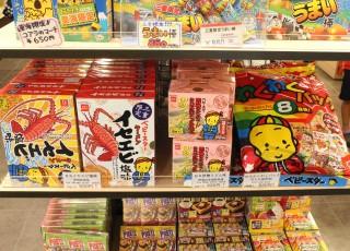 夏休みのお菓子特集