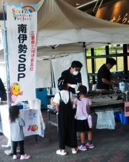 南伊勢町の観光&物産展
